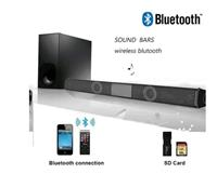Wireless Sound Blaster Family Stereo Bluetooth Speaker 13 inches long
